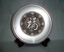 Pewter Prosperity Plate