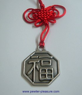 Pewter Charm 1